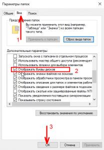 hide-drive-letters-Windows-10-screenshot-2