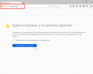 how-disable-notifications-from-site-in-browser-screenshot-9