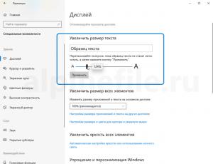 how-to-change-fonts-size-windows-10-screenshot-2