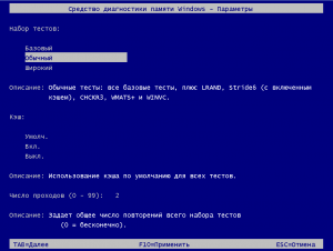 how-to-test-ram-windows-4