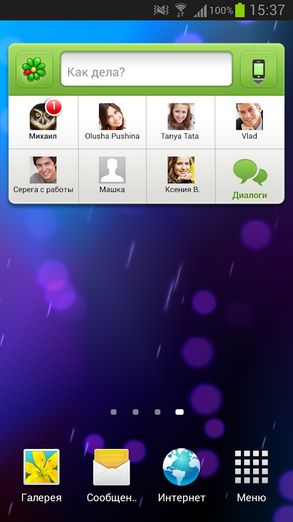 Скачать ICQ на телефон