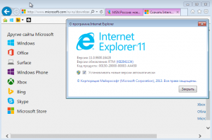 ie-11-windows-7