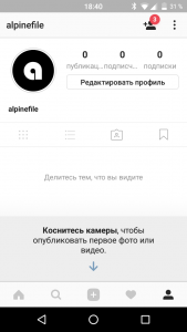 instagram-alpinefile-screenshot-4