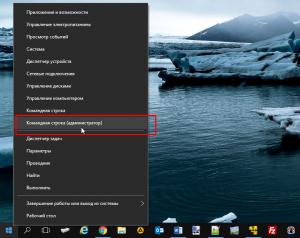 install-cab-file-windows-10-screenshot-01