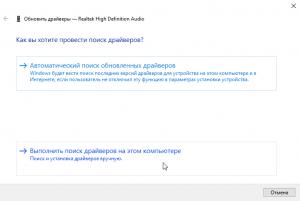 install-cab-file-windows-10-screenshot-4