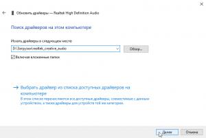 install-cab-file-windows-10-screenshot-5