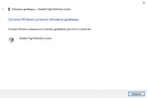 install-cab-file-windows-10-screenshot-7