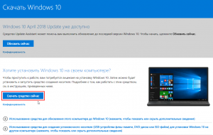 iso-windows-10-download-microsoft-screenshot-1