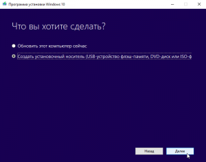 iso-windows-10-download-microsoft-screenshot-3