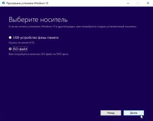 iso-windows-10-download-microsoft-screenshot-5