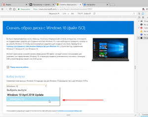 iso-windows-10-download-microsoft-screenshot-8