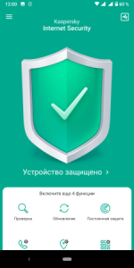 kaspersky-internet-security-premium-android-free-license-screenshot-6