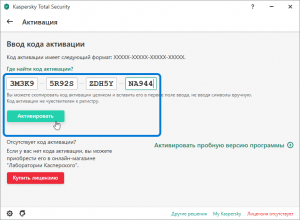 kaspersky-total-security-2021-free-license-screenshot-2