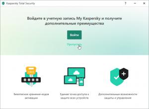 kaspersky-total-security-2021-free-license-screenshot-3