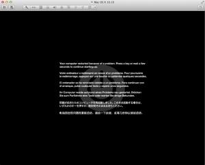 mac-osx-err25-265562