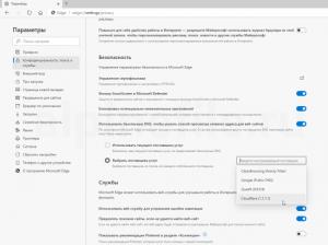 microsoft-edge-86-new-features-screenshot-1