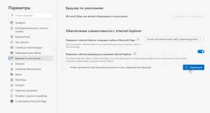 microsoft-edge-86-new-features-screenshot-2