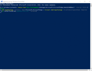 microsoft-edge-browser-reinstall-screenshot-3