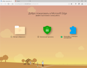 microsoft-edge-browser-reinstall-screenshot-5