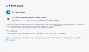 microsoft-edge-manual-update-screenshot-6