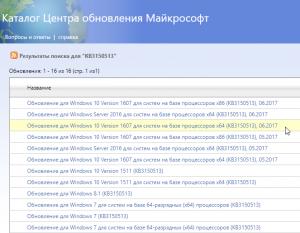 microsoft-new-KB3150513