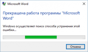 microsoft-word-how-to-restore-doc