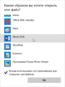 microsoft-word-how-to-restore-doc-6