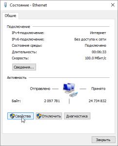 network-step-1