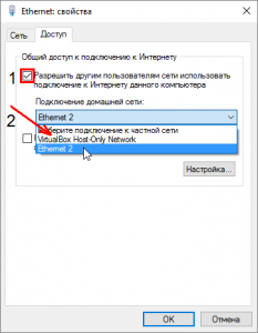 network-step-3