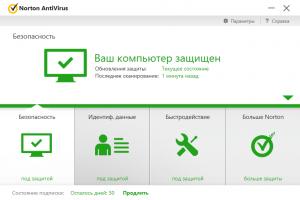 norton-antivirus-22-rus