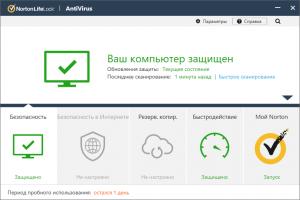 norton-antivirus-plus-windows-10