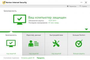 norton-internet-security