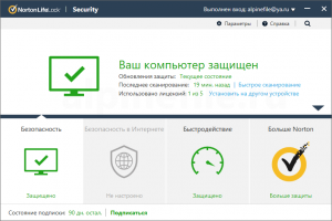 norton-security-deluxe-free-license-screenshot-1