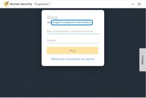 norton-security-deluxe-free-license-screenshot-4