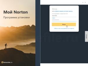 norton-security-premium-free-license-screenshot-5