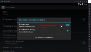 nox-keyboard-on-screenshot-4