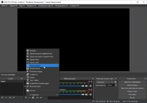 obs-settings-screen-capture