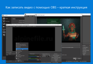 obs-studio-how-to-caprure