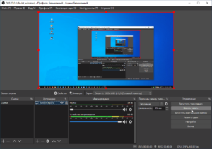 obs-studio-how-to-caprure-screenshot-4