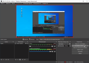 obs-studio-how-to-caprure-screenshot-5