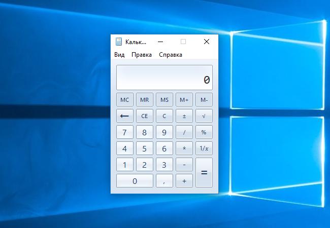 Old calculator for windows 10 — возвращаем прежний калькулятор.