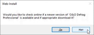 oo-defrag-professional-free-license-screenshot-4