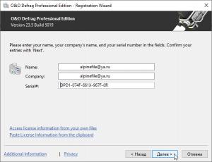 oo-defrag-professional-free-license-screenshot-6