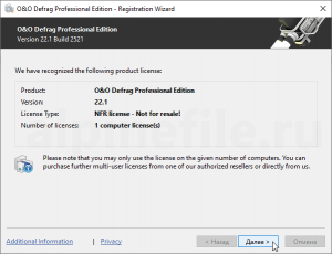oo-defrag-professional-free-license-screenshot-7