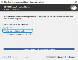 oo-diskImage-professional-free-license-screenshot-6