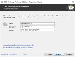 oo-diskImage-professional-free-license-screenshot-7