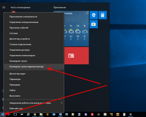 open-cmd-administrator-windows-10-screenshot-1