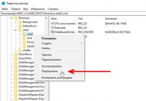 open-cmd-explorer-windows-10-screenshot-1