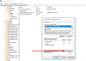 open-cmd-explorer-windows-10-screenshot-2