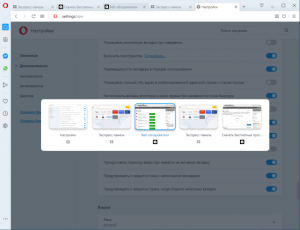 opera-67-workspaces-screenshot-2